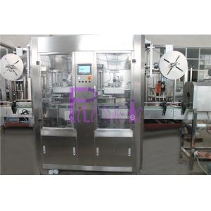China Industrial Automatic Labeling Machine , Beverage Bottle Double Head Sleeve Labeling System on sale