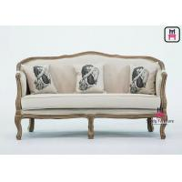 China Classical french style romantic wedding sofa for bride carving luxury solid wood sofa 3 seater sofa on sale