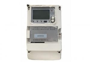 China Three Phase Multi Tariff Lora Smart Meter Remote Meter Reading in LoraWan Technology on sale