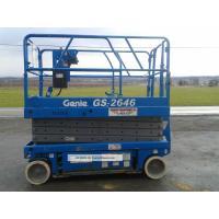 Adjustable work height aerial working platform 500kg 300kg with high-strength manganese steel