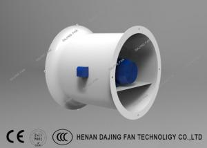 China Industrial Explosion Proof Axial Fan Ventilating Tube Link Tube Axial Blower on sale