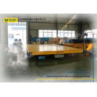 Workshop 4 Wheel Self Propelled Trolley Low Noise With Remote Controller