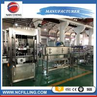 China Plastic Pet Bottle Shrink Sleeve Labeling Machine Touch Screen Operation Method on sale
