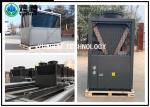 Durable Small Air Source Heat Pump / Air Exchange Heat Pump Low Noise