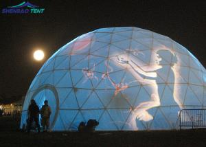 China PVC 3D Projection Geodesic Large Dome Tent For Sale Wind Resistant 5m - 60m on sale
