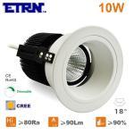 ETRNのブランドのクリー族の穂軸LED 2.5のインチ10W Dimmable LED Downlightsの天井灯はライトを引込めました