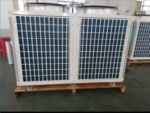 China Commercial Air To Water Heat Pump Heating Cooling & Hot Water Super Low Noise on sale