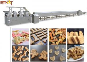 China Dog Cookies / Dog Biscuit Making Machine For Pet Food , Long Life Time on sale
