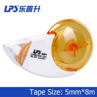 Portable Ultra Thin PET Yellow Correction Tape For Colored Paper No W948
