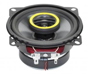 China ChenBao Audio BMC-4  2-Way 4''Car coaxial speaker 4 ohms 1''Vc  PP cone with PEI dome on sale