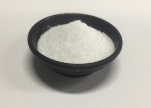 China GMP Verified Shellfish D Glucosamine Sulfate 2KCL 98% Purity USP Standard White Crystals For Joint Care on sale