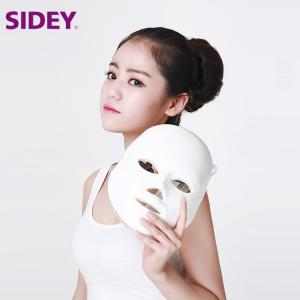 China Acne Removal Light Therapy Home Use Beauty Machine PDT Led Facial Mask on sale