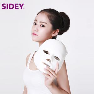China PDT Photon Led Skin Rejuvenation Facial Mask Dr. Mask Home Use Beauty Machine on sale
