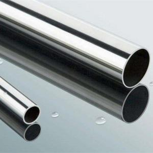 China TORICH GB/T14976-2012 Hot Rolled Seamless Stainless Steel Pipes for Fluid Transport on sale