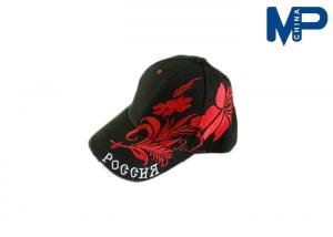 China Red Embroidered Flowers Black Beanie Hats Breathable For Girls Boys on sale