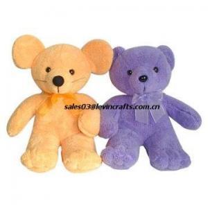China Fuzzy Small Plush Stuffed Animal Toys on sale