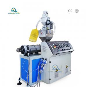 China HSJ-30 Plastic Single Screw Extruder | PVC PE PP Extruder | Lab Extruder on sale