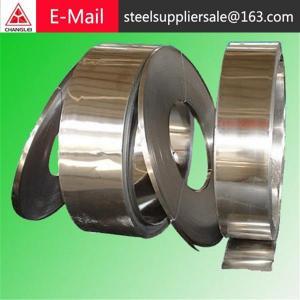 China la bobina de acero laminada en caliente cubre 1 5m on sale