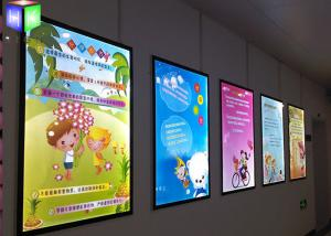 China Super Slim 15 mm LED Advertising Light Box Wall Acrylic Magnetic Photo Frame on sale