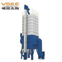 Rice Dryer/ Paddy Drying Machine,rice processing machine
