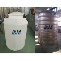 Pharmaceutical / Industrial RO UV Drinking Water Treatment Plant 220V / 380V