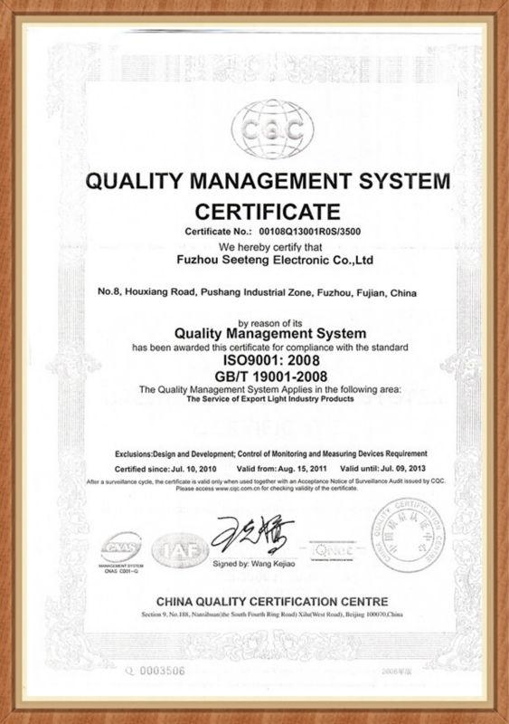 Qulity certificate.jpg