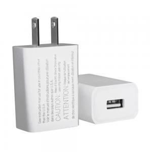 China US Plug 5V 2 Amp Usb Charger Single Port , Energy Efficiency Usb Wall Charger Adapter on sale