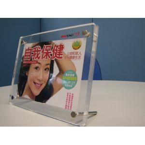 China Acrylic photo frame/acrylic magnetic photo frame on sale