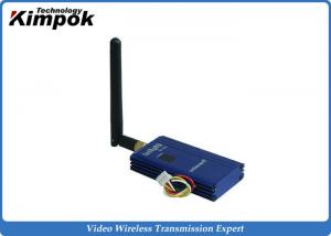 China Long Range FPV Video Transmitter , Wifi Video Sender & Receiver With 2000m Distance on sale