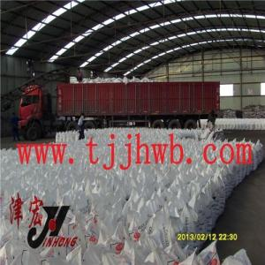 China (Sodium Hydroxide) caustic soda flakes 99%,96%,92% on sale