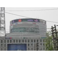 China DIP P10 Outdoor Curved LED Display For Bus Station , ≥7000 cd/m2 on sale