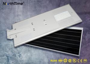 China High Power Solar Street Light With MPPT Controller , Solar Panel Street Lights on sale