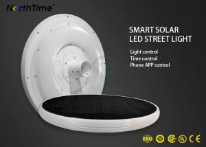 China 20 Watt 12 Volt 10AH Integrated Solar LED Garden Lights With 120° Visual Angle on sale