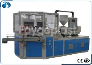 China Auto Cosmetics Plastic Bottle Molding Machine / Blow Injection Molding Machine on sale