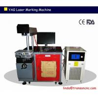China yag 50W laser marking machine for metal