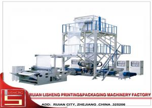 China Three - Layer Common - Extruding Rotary Die plastic blown film machine With Screw Speed 15-150r / min on sale