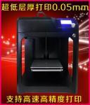 impressora do desktop 3D 20*20*23cm, impressora rápida da criação de protótipos da elevada precisão 3d