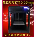 desktop 3D printer 20*20*23cm, high precision 3d rapid prototyping printer