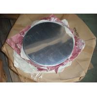 Cuisson du traitement thermique circulaire en aluminium de plat de qualité marchande de la chaudière 3004