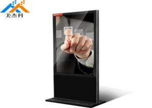 China Touch screen 43 inch floor stand advertising player indoor interactive display LCD electronic board on sale