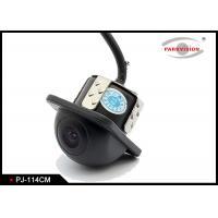 China 550 TVL Multi View Camera / Multi Angle Backup CameraWith 18.5mm Hole Drilling on sale