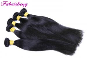 China Double Wefted Virgin Hair Extensions Human Hair No Chemical 9A Grade on sale