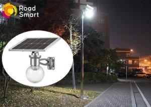 China High Luminance IP65 Solar Panel Yard Lights 160lm/W With Motion Sensor on sale