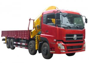 China Knuckle-boomed Truck-mounted Crane  QYS-3.2ZIII on sale