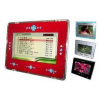 7inch Digital Photo Frame,Digital Photograph Frame