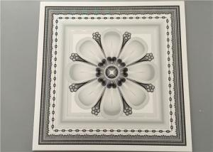 China Customized Decorative Pvc Ceiling Tiles , Waterproof Ceiling Tiles Bathroom on sale