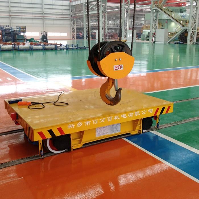 Foundry plant mold transfer trolley steel die mold handling inter-bay