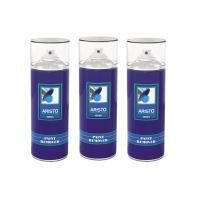 China High Efficient Aerosol Paint Remover for Car Spray Multi Paint Coating Eco-friendly on sale