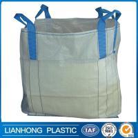 pp jumbo bag, jumbo big bag,  500kg jumbo bag