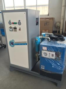 China Carbon / Stainless Steel PSA Nitrogen Generator 3 - 1000Nm3/H Psa N2 Generator on sale